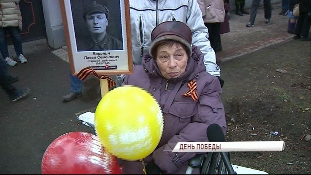 Ярославль встретил 72-ю годовщину победы в Великой Отечественной Войне