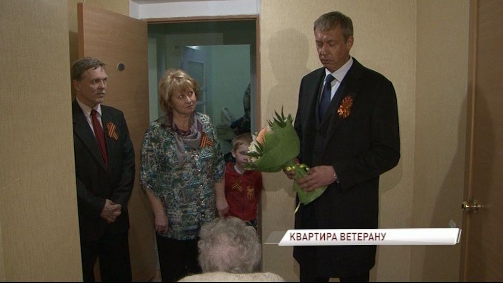 Ветеран Великой Отечественной Войны Анна Франтова получила ключи от квартиры