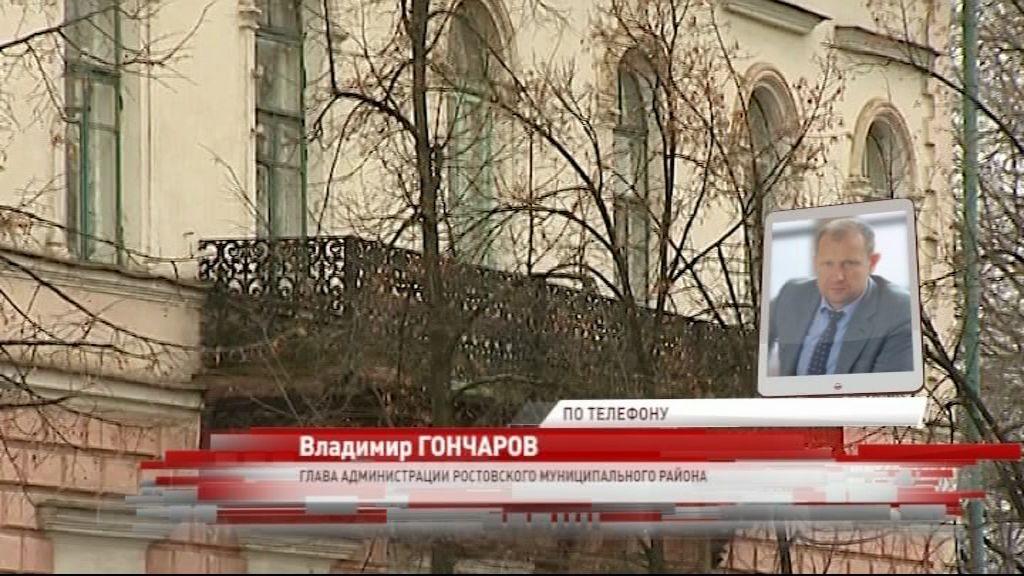 Глава администрации Ростовского района подал в отставку