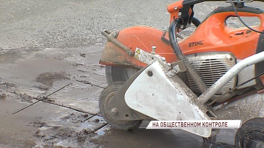 Ремонт дорог и дворов проводится под контролем общественников