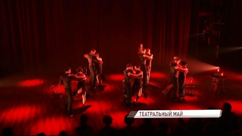 В Ярославле стартовали гастроли Севастопольского театра
