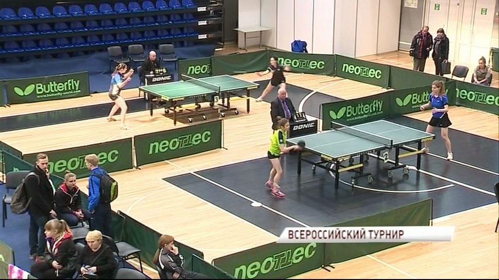 Всероссийский турнир по настольному теннису прошел в Ярославле
