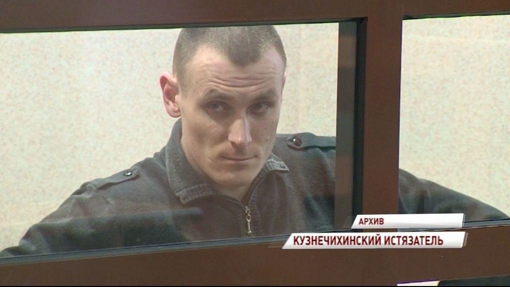 22 года строгого режима - вынесли приговор кузнечихинскому истязателю