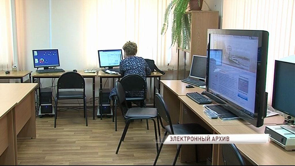 В регионе запустили виртуальное хранилище