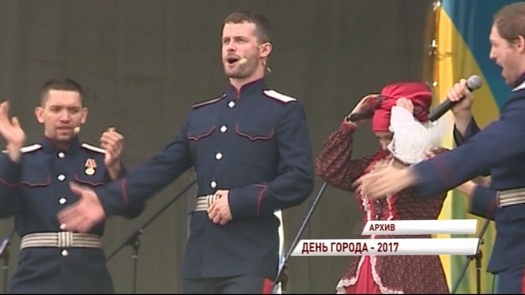 Стала известна предварительная программа дня города в Ярославле