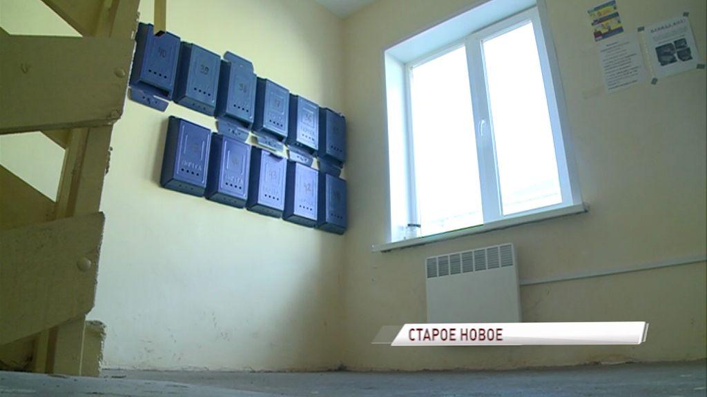 После вмешательства Дмитрия Миронова многоквартирный дом в Любиме привели в порядок
