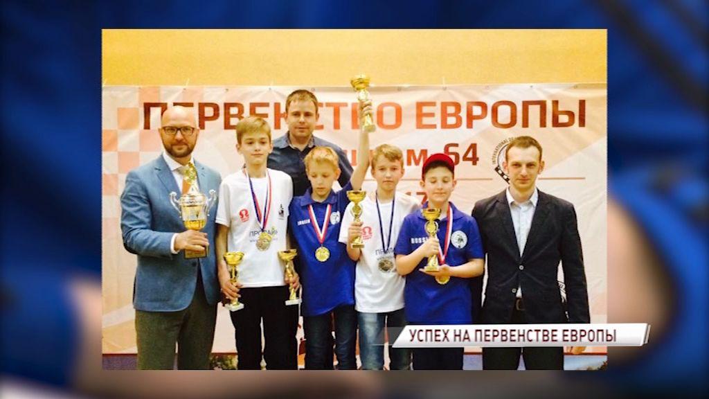 Ярославцы взяли медали на юношеском первенстве Европы по шашкам