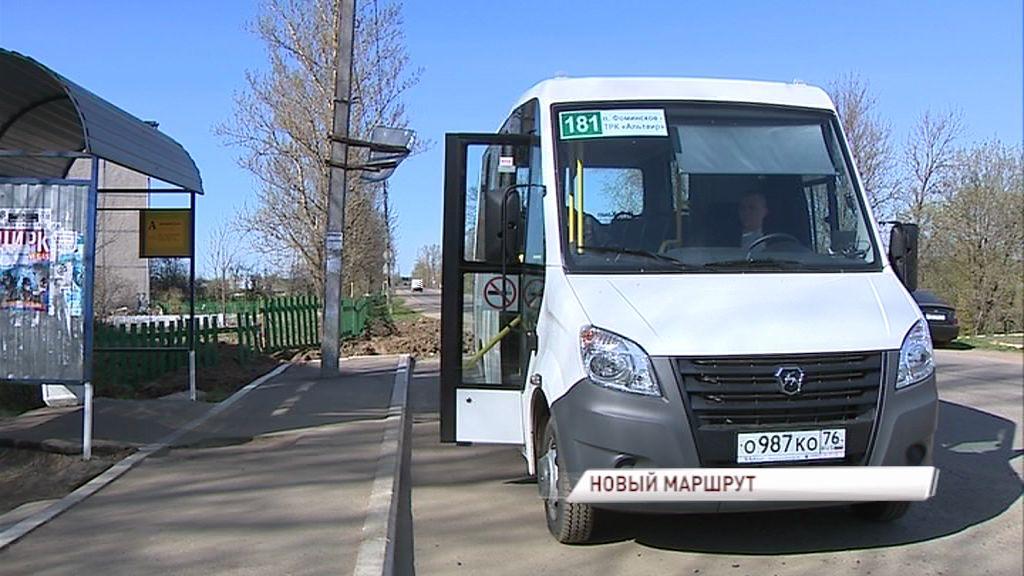 До Фоминского отправился первый рейс нового автобусного маршрута