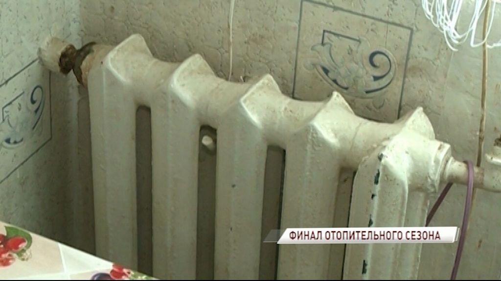 В Ярославле начали отключать отопление