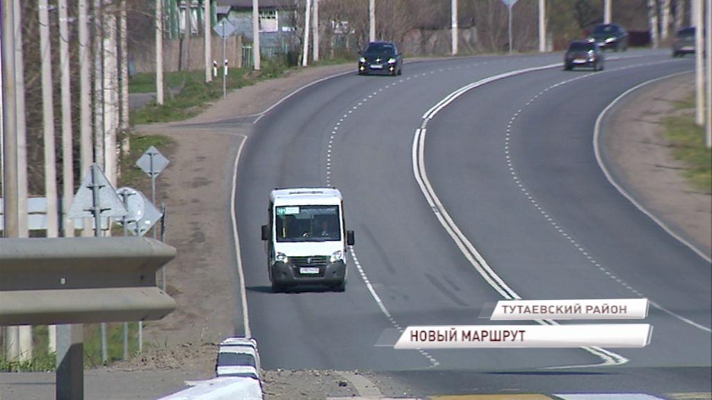 Добраться из Ярославля в Фоминское теперь можно на новом автобусном маршруте