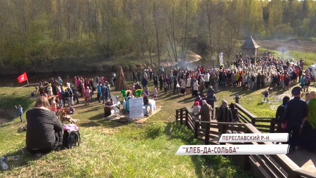 В Ярославской области прошел фестиваль «Хлеб-да -Сольба»