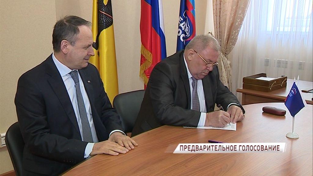 Депутат облдумы стал третьим участником предварительного голосования по выборам губернатора