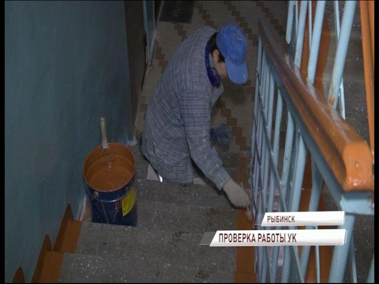 Общественник и сотрудники Жилнадзора провели рейд по домам Рыбинска