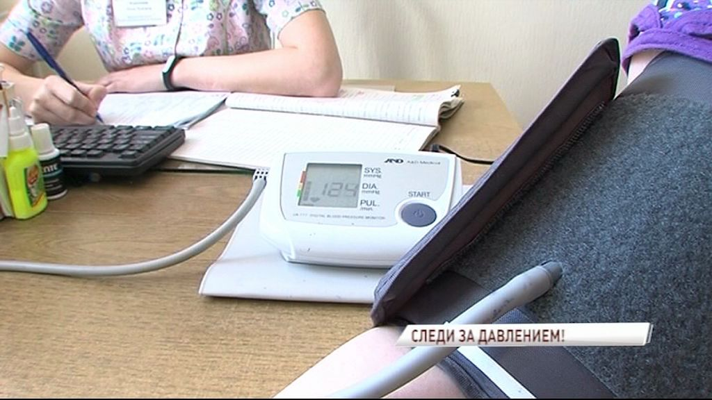 На территории Ярославской области будут работать 15 точек массового измерения артериального давления