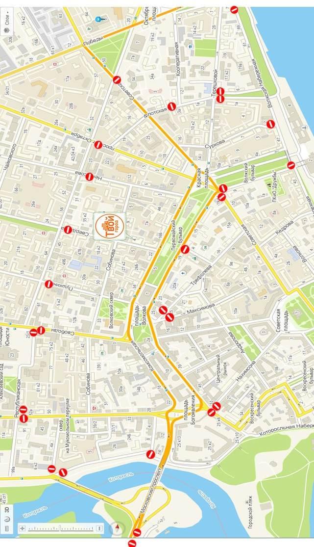 В день города центр Ярославля будет закрыт для транспорта