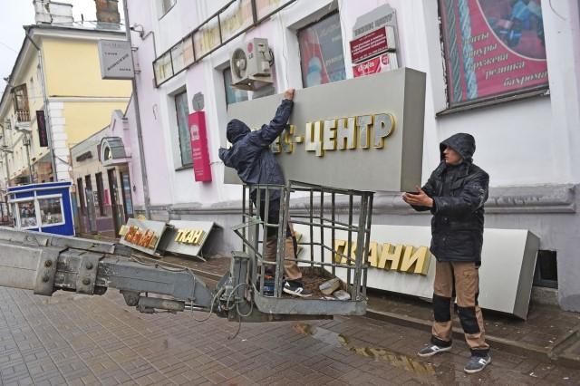С улиц Ярославля убрали полтысячи незаконных рекламных конструкций