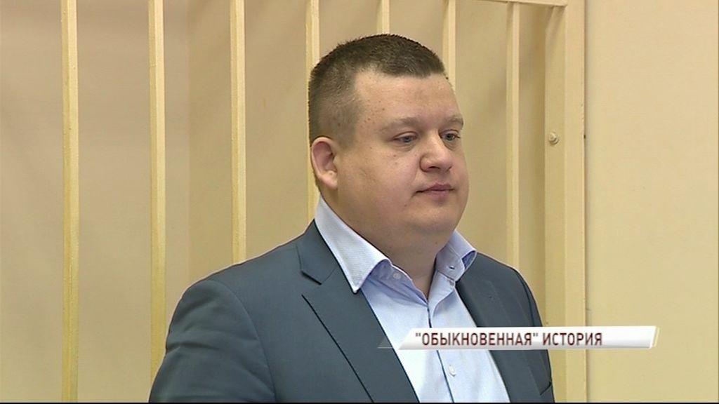 Бывшего директора МУП «Волна» судят в Ярославле