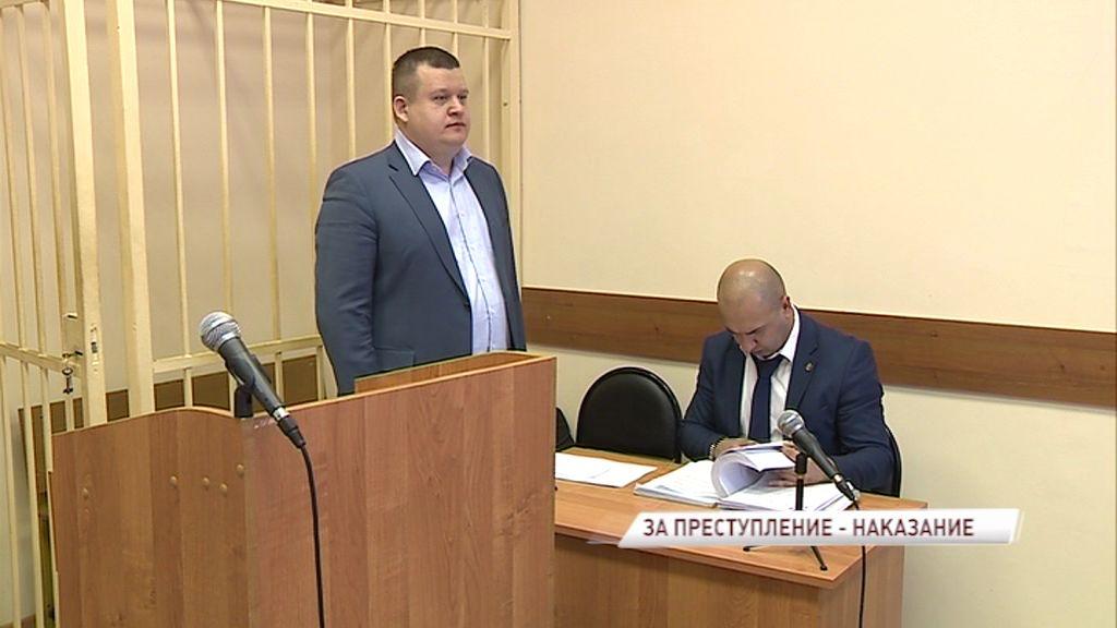 Экс-руководитель МУП «Волна» получил 5 лет колонии строго режима