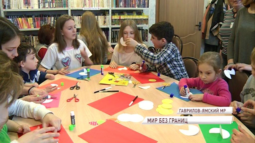 В детском лагере под Гаврилов-Ямом открылся отряд для особенных детей