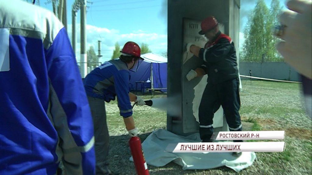 В Ростове прошли соревнования профмастерства среди энергетиков