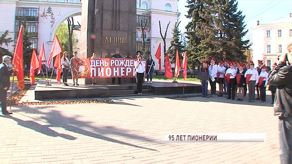 Ряды ярославских пионеров пополнились на 14 человек