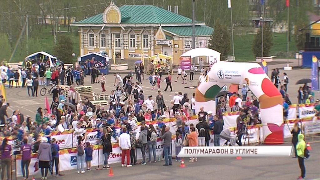 В Угличе две тысячи участников вышли на полумарафон «Волжский берег»