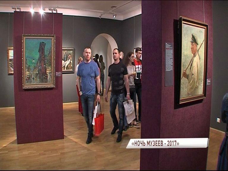 Ярославль присоединился к всемирной акции «Ночь музеев»