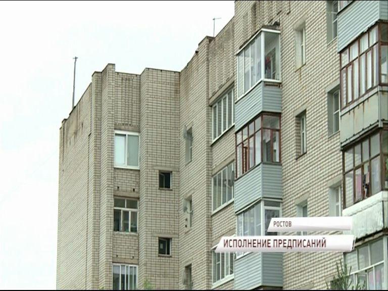 Жители многоквартирного дома в Ростове жалуются на бездействие управдома
