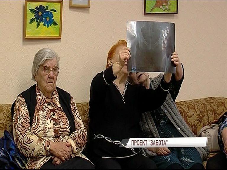Ярославский центр остеопороза реализуют проект «Забота»