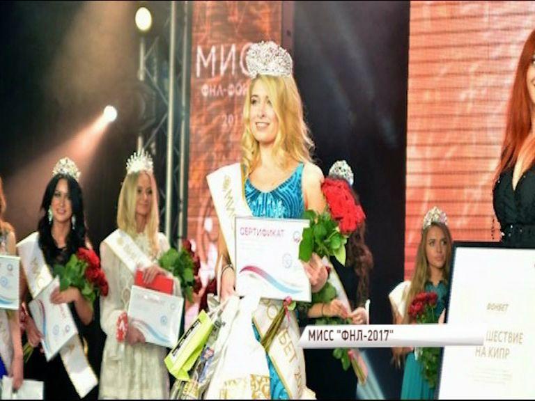 Карина Сулейманова – о победе в конкурсе «Мисс ФНЛ»: Непередаваемые чувства и эмоции