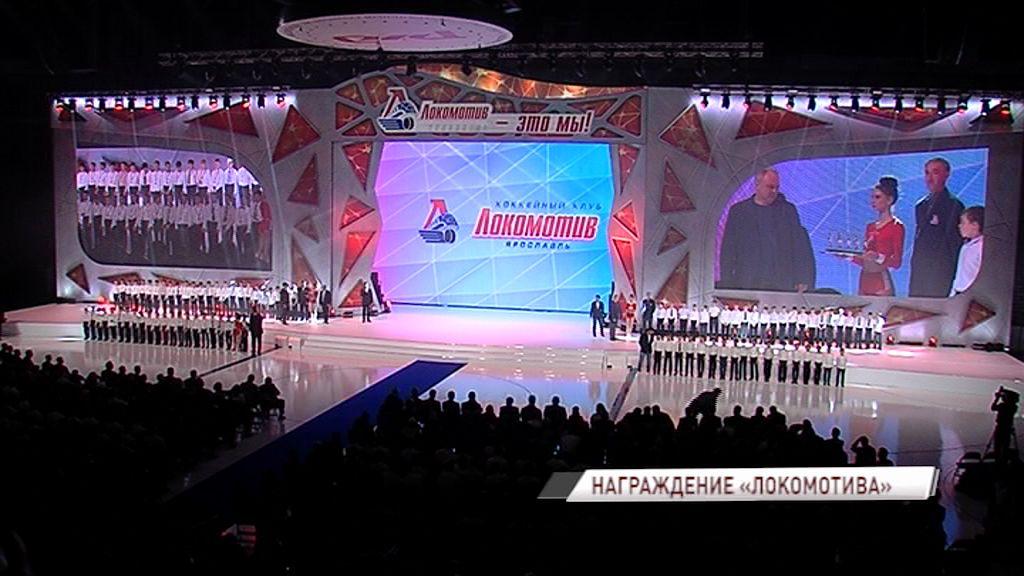 В «Арене-2000» прошел торжественный вечер, посвященный закрытию хоккейного сезона