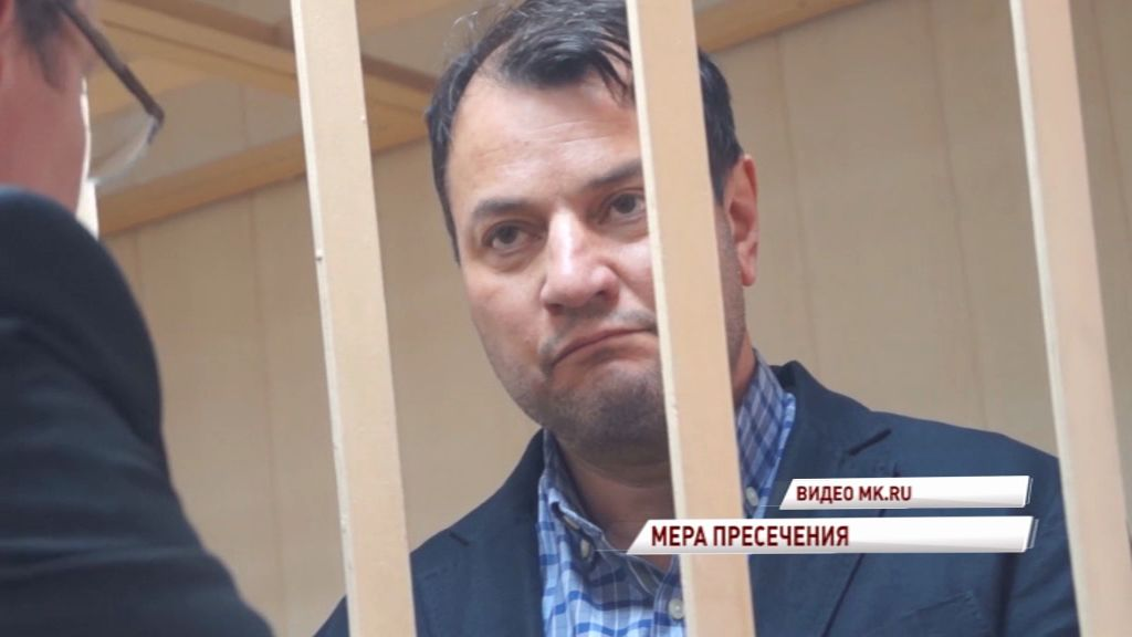 Директора Волковского театра отправили под домашний арест