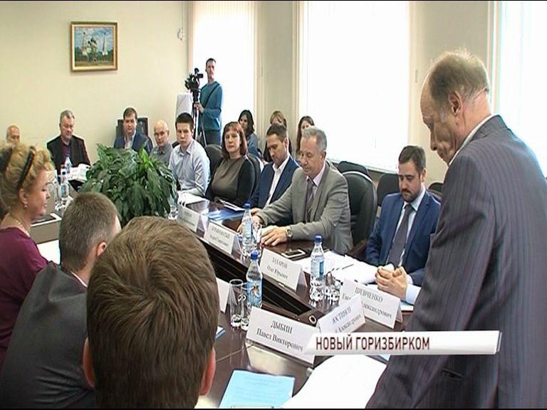 Новый состав избирательной комиссии города Ярославля начал свою работу