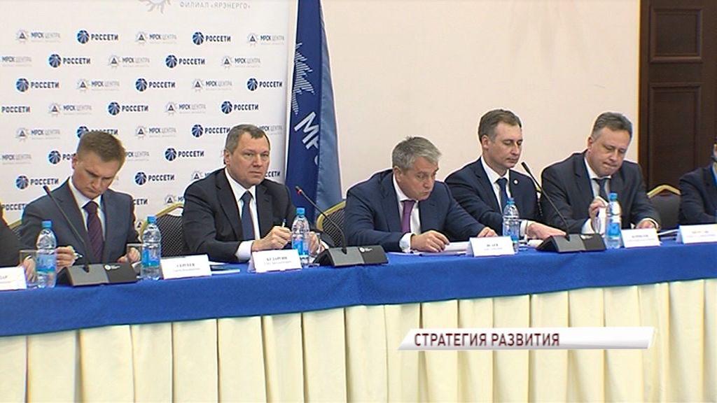 Ярославская область – один из самых успешных регионов по развитию энергетики