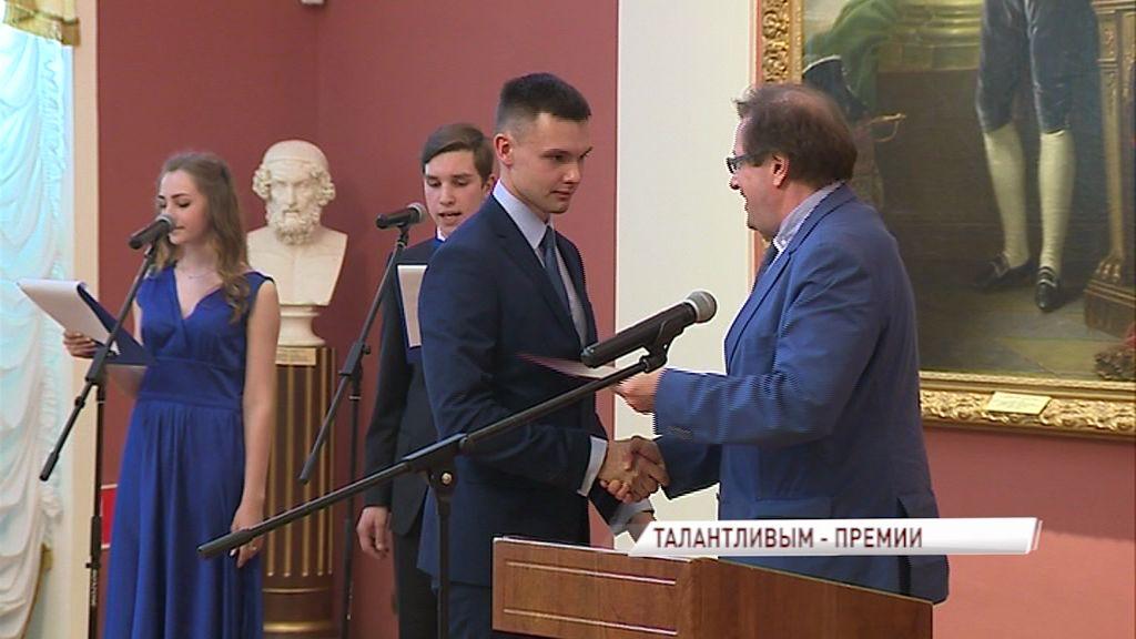 Талантливую молодежь чествовали в Ярославском художественном музее