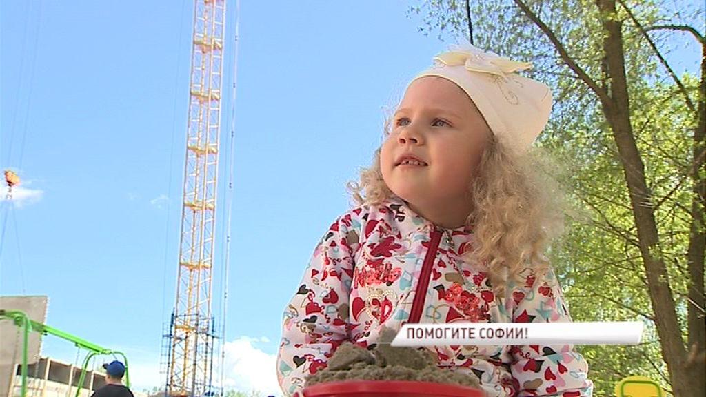 Нужна ваша помощь: маленькая София Коняева нуждается в лечении