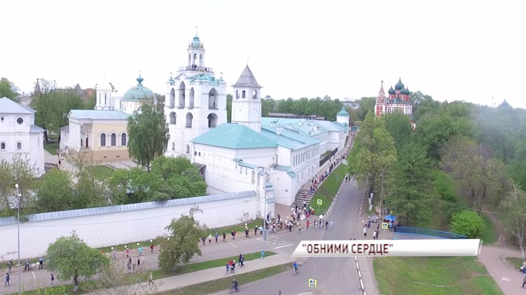 Активисты #ЯрГражданин «обняли сердце» Ярославля