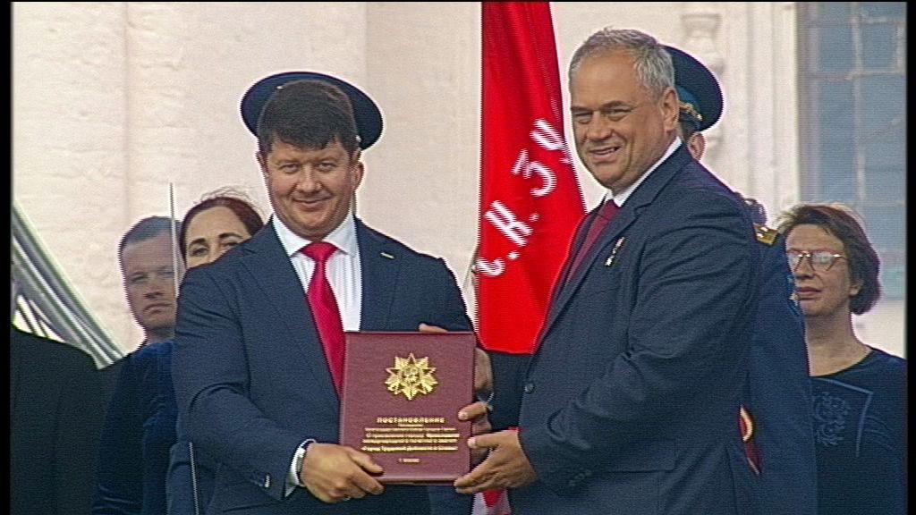 Ярославлю присвоено звание «Город Трудовой Доблести и Славы»
