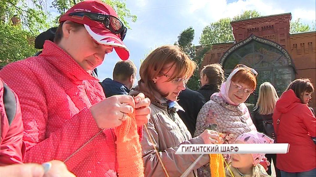 Ярославцы помогли связать самый длинный шарф в стране