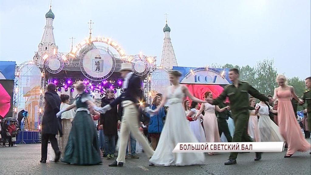 В центре Ярославля устроили большой светский бал