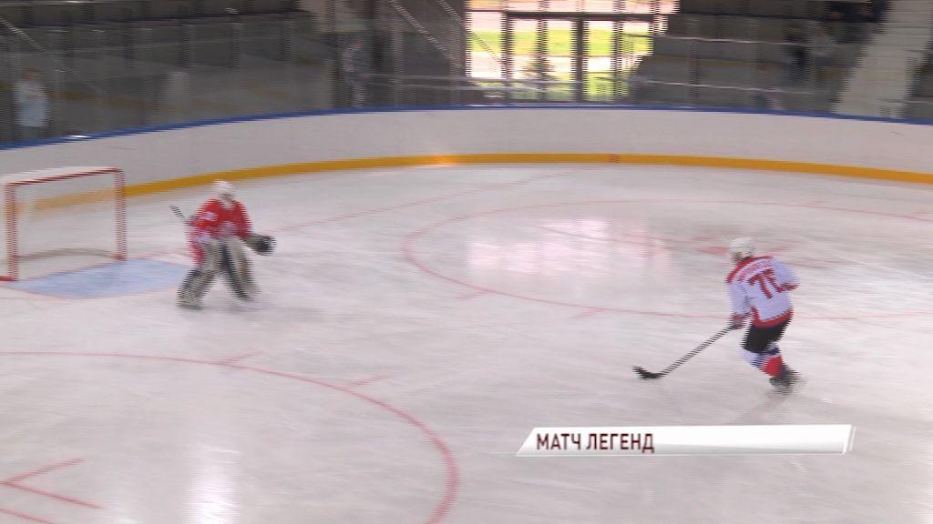 Дмитрий Миронов погонял шайбу со звездами российского хоккея в Ярославле