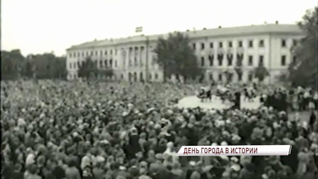 ВИДЕО: как в Ярославле раньше отмечали день города