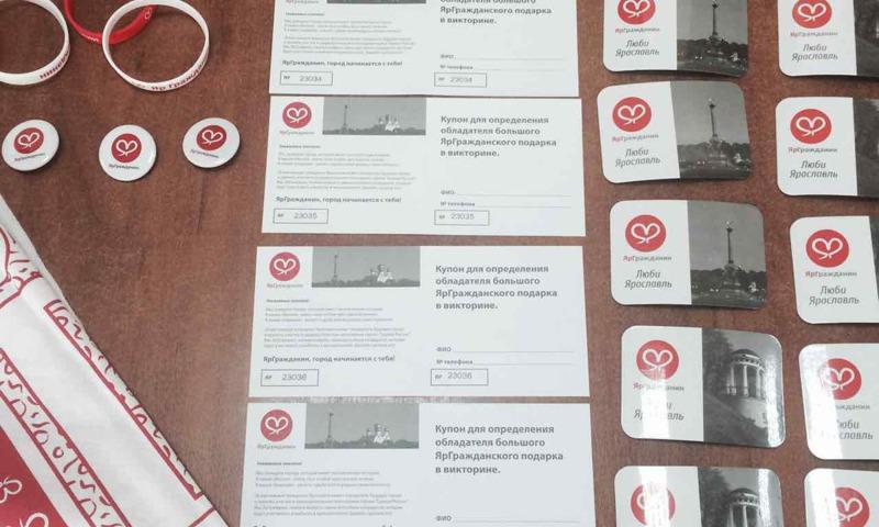 Ярославцы могут поучаствовать в викторине в рамках предварительного голосования