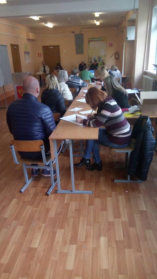 Мэр Дубницы-над-Вагом – о предварительном голосовании в Ярославле: Все происходит транспарентно