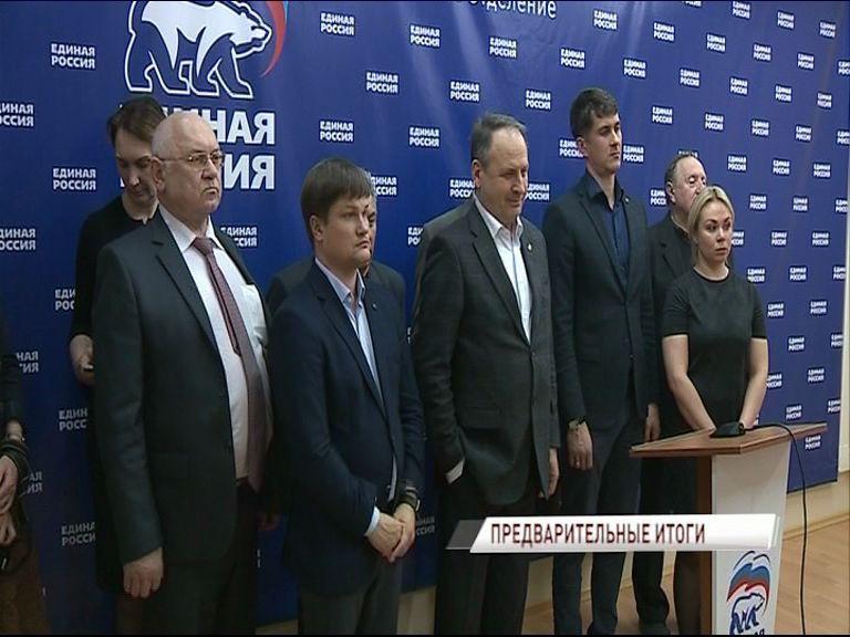 В Ярославской области в ходе предварительного голосования существенных замечаний не выявлено