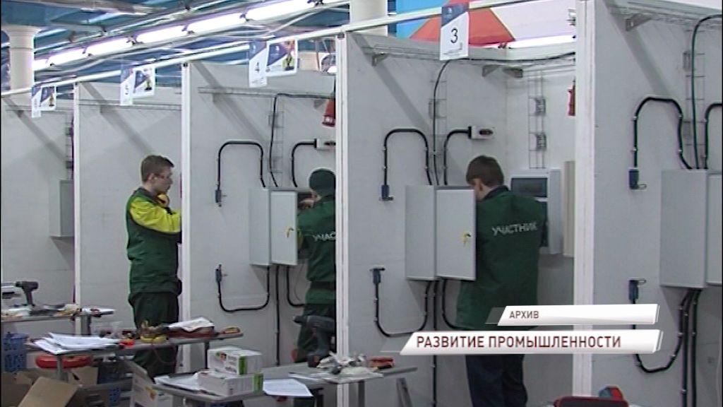 Ярославская область - в ТОП- 20 регионов по внедрению кадрового стандарта обеспечения промышленного роста региона