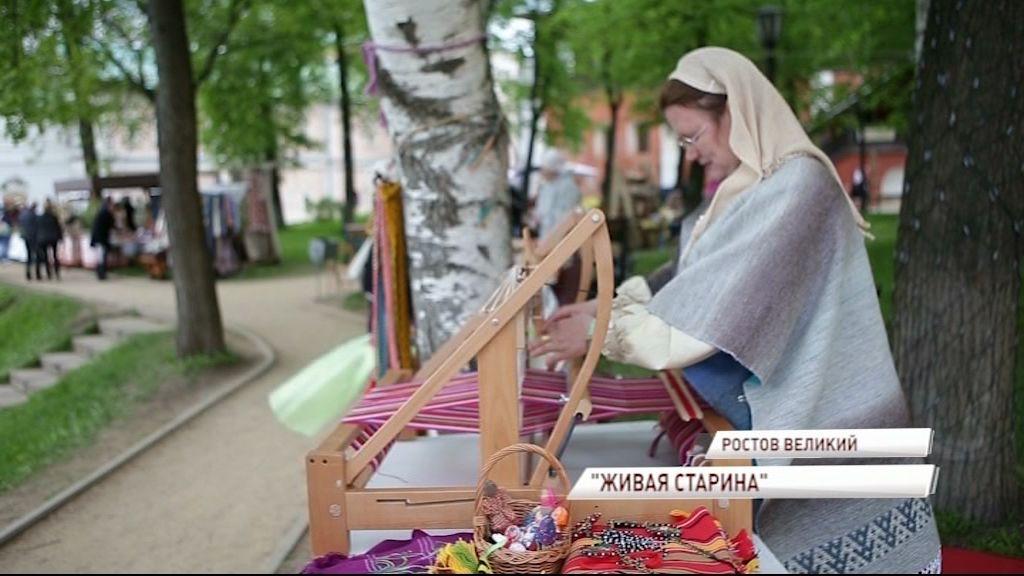 В Ростовском кремле прошел фестиваль «Живая старина»
