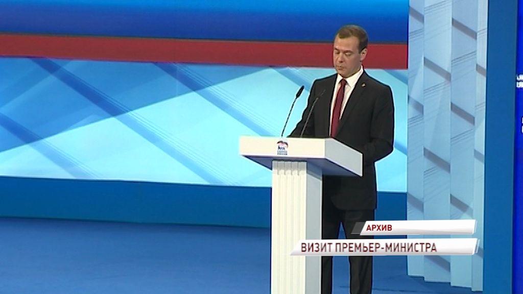 Дмитрий Медведев посетит столицу «Золотого кольца»