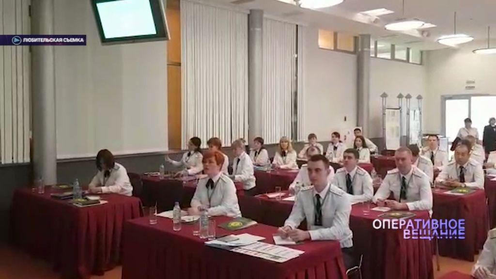 В Ярославле собрались судебные приставы со всей России