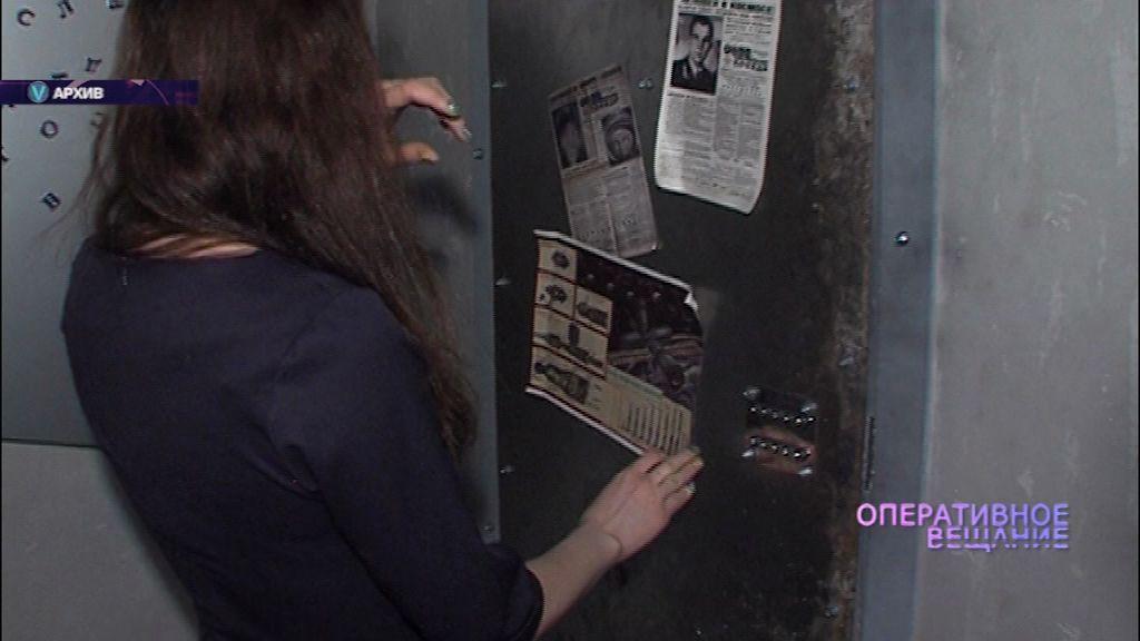 Владельца квест-комнаты оштрафовали за страшную рекламу